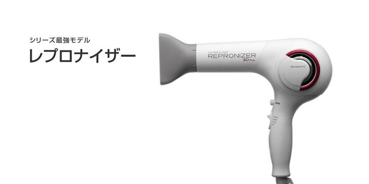 product750-375repronizer.jpg